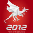2012 Year of the Dragon — Stock Vector #6774416