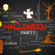 Royalty-Free Stock Vector Image: Halloween Typography