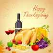 Thanksgiving Dinner — Stockvectorbeeld