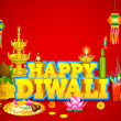 Diwali Background — Stock Vector #13658319