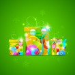 Colorful Gift — Stock Vector #14033114