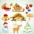 Vector de stock : Christmas Object