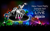 Disco Jockey playing music on New Year Party — Stock Vector