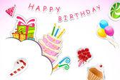 Doğum günü kartı kağıt kesme — Stok Vektör