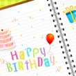 Birthday Diary — Stock Vector