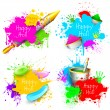 Holi Background — Stock Vector #21312977