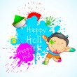 Kids playing Holi - Stock Vector