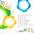 Holi Wallpaper — Stock Vector #22229693