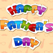 Happy Father's Day Background — Stock Vector #25810417
