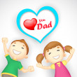 Love you Dad — Stock Vector