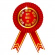 Father's Day Badge — 图库矢量图片