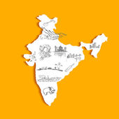 Indian Map — Stock Vector