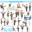 Stock Vector: 3d businesspeople collection