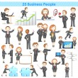 3d Businesspeople Collection — Stock Vector