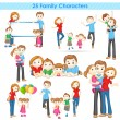 Stock Vector: 3d family collection