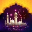Eid Mubarak Background — Stock Vector