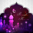Eid Mubarak Background — Stock Vector #28475893