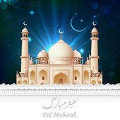 Eid Mubarak card with Taj Mahal — Stock Vector