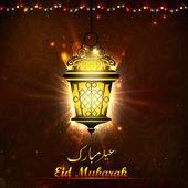 Illuminated lamp on Eid Mubarak background — Stock Vector