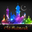 Stock Vector: Eid Mubarak Background