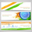 Banner and Header for India Celebration — Stock Vector