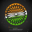 Grungy Indian Flag — Stock Vector