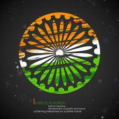 Výstřední indická vlajka — Stock vektor