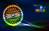 Grunge indische flagge — Stockvektor