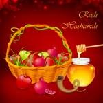 Rosh Hashanah — Stock Vector #29800725