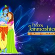 radha and lord krishna on janmashtami — Stock Vector