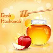 Rosh Hashanah — Stock Vector