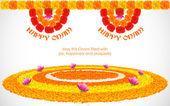 Flower Rangoli for Onam — Stock Vector