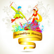 Couple playing Dandiya on Navratri — Stock Vector