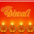 Decorated Diyfor Diwali Holiday — Stock Vector #32141007