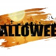 Halloween Background — Vettoriali Stock