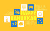 Happy Hanukkah Background — Stock Vector
