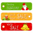 Christmas Sale Banner — Stock Vector