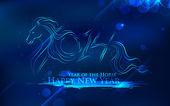Horse New Year 2014 — Stock Vector