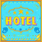 Hotel affisch — Stockvektor