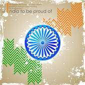 India Background in tricolor — Stock Vector