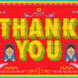 Thank You Poster — Stock Vector
