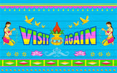 Visit Again Poster — Stock Vector