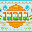 Stock Vector: India Background