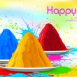 Colorful Happy Holi — Vector de stock