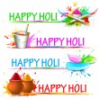 Colorful Happy Holi — Stock Vector #39846517
