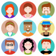 Flat Design People Icon — Stock Vector