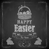 Happy Easter on chalkboard — 图库矢量图片