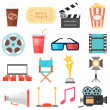 Movie and Film icon set — Stock Vector #44759589