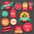 Sale and Discount tags — Vetor de Stock  #44761585