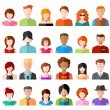 People Icon — Stock Vector #45988399